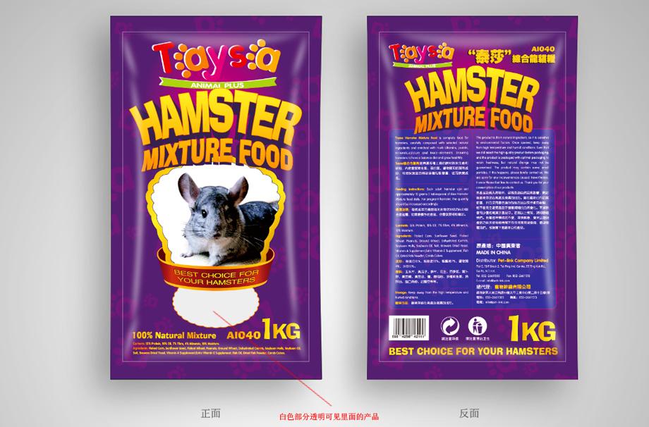宠物食品包装设计-东莞比高品牌设计创意公司>代表-|.